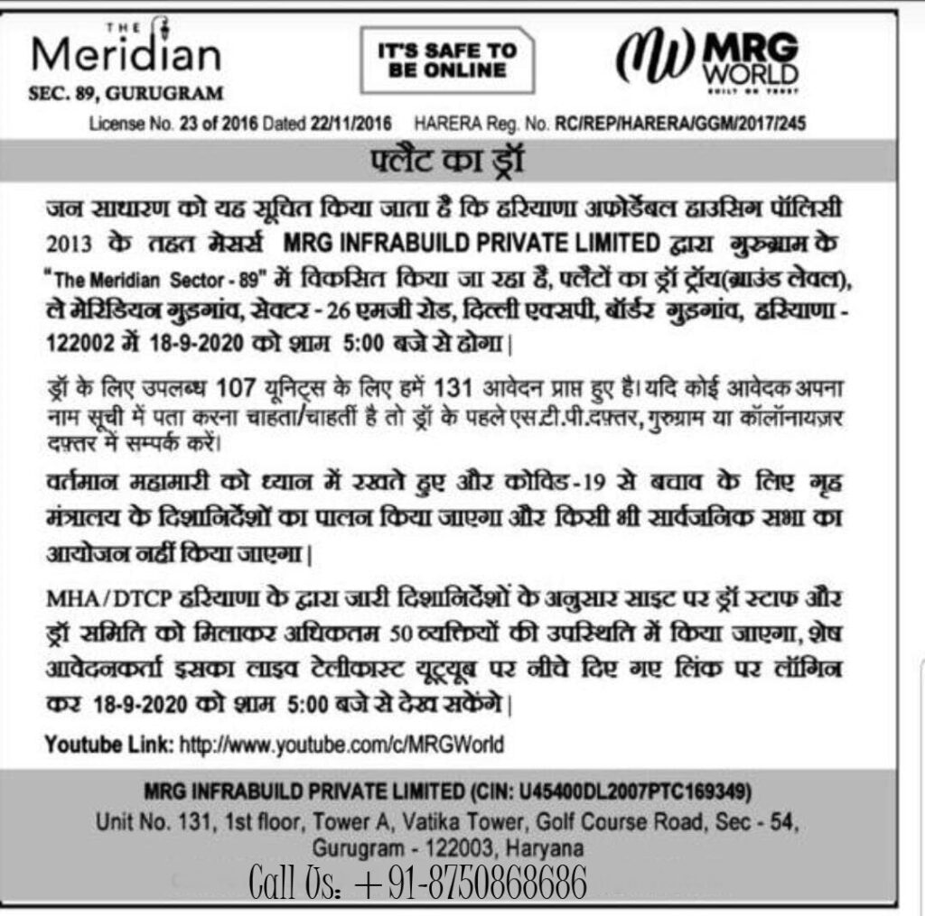 MRG Meridian Draw Date and Draw Result